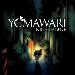 yomawari